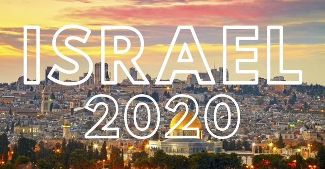 Israel 2020 image