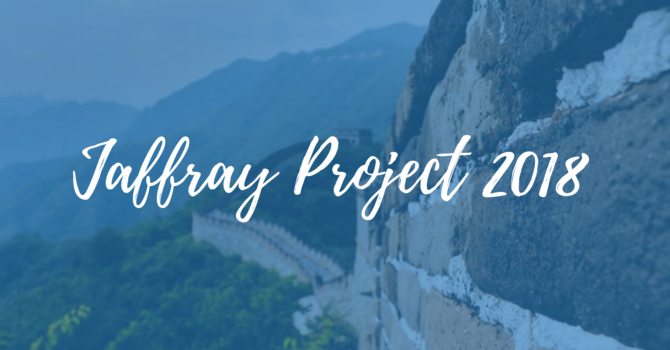 Jaffray Project 2018 image