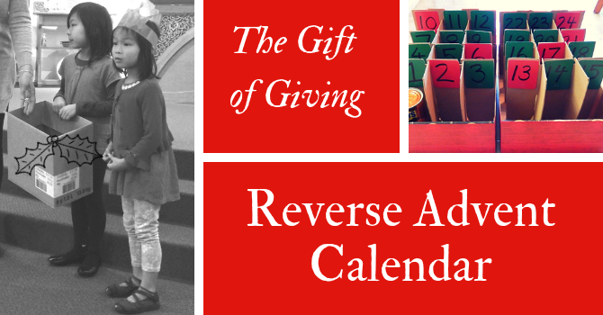 Reverse Advent Calendars - The Gift of Giving image