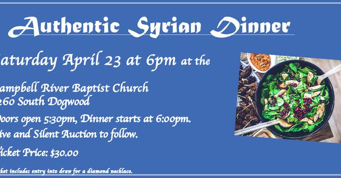 Syrian Refugee Dinner image