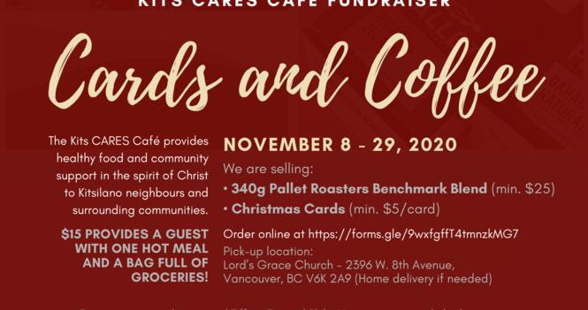 Kits CARES Café籌款活動