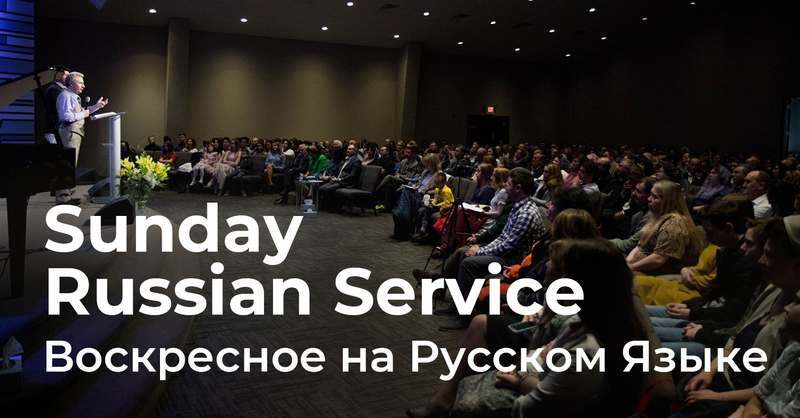 Mission Sunday, March 29, 2020. (RUS)
