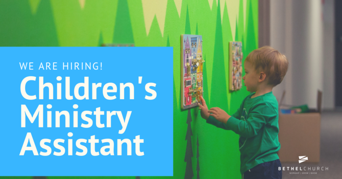 Hiring: Children's Ministry Assistant image