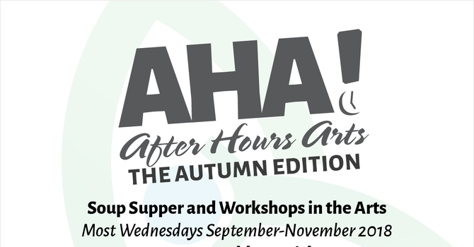 After Hours Arts Autumn 2018