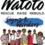 Watoto Canada