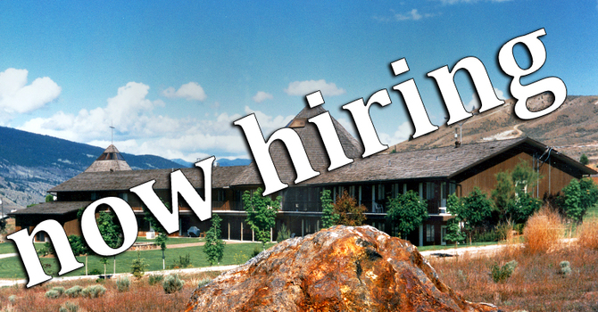 IHM Shrine Employment Opportunity image