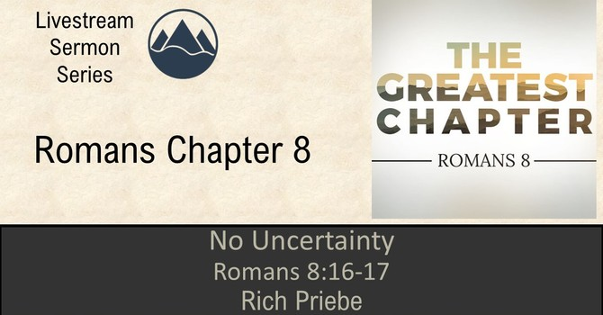 No Uncertainty