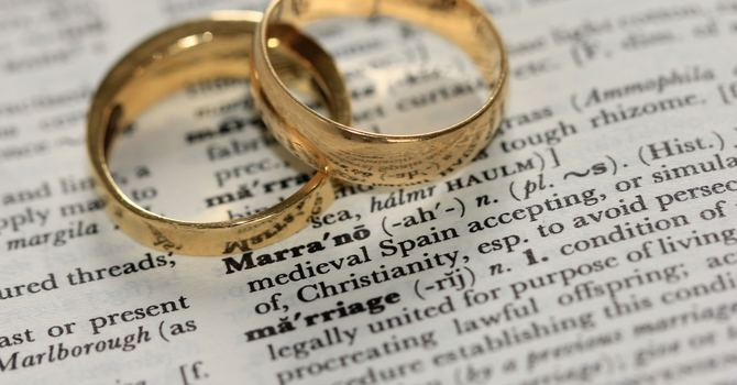 This Sacred Thing: Marriage image