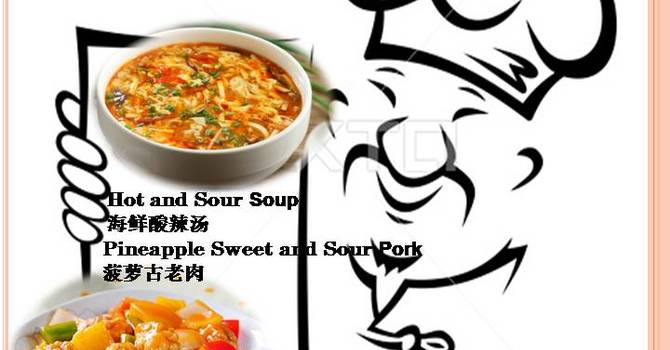 Janis' Kitchen - special event for Chinese New Year image
