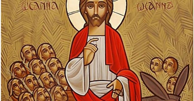 Hosanna!--1st Sunday in Advent