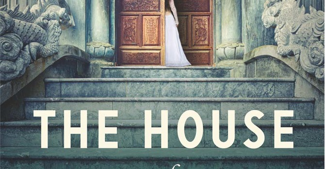 The House of Wives at the JGSBC