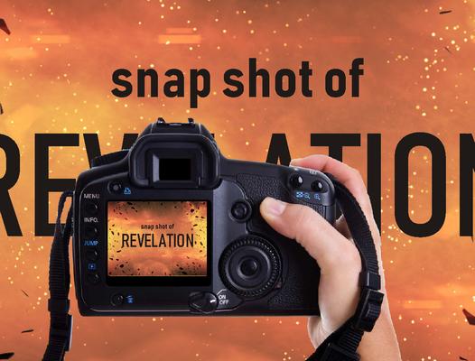 Revelation 4-22