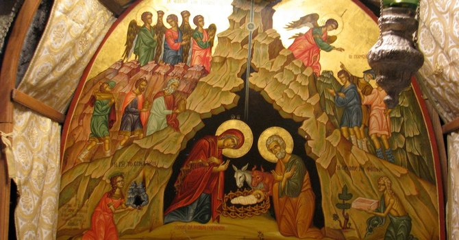 Nativity Royal Hours followed by Confession