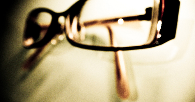 Are  You Near-Sighted? image