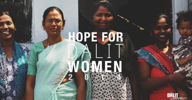 Hope For Dalit Women Dinner image
