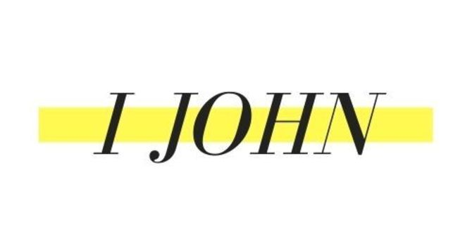 I John Fellowship