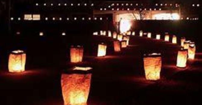 Luminary Labyrinth