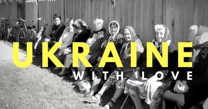 Ukraine 2016.2 Trip Information and Blog image