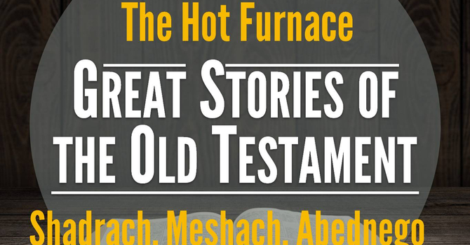 The Hot Furnace
