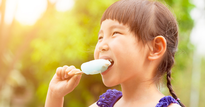 Ice Cream Sale Today $2.00 image