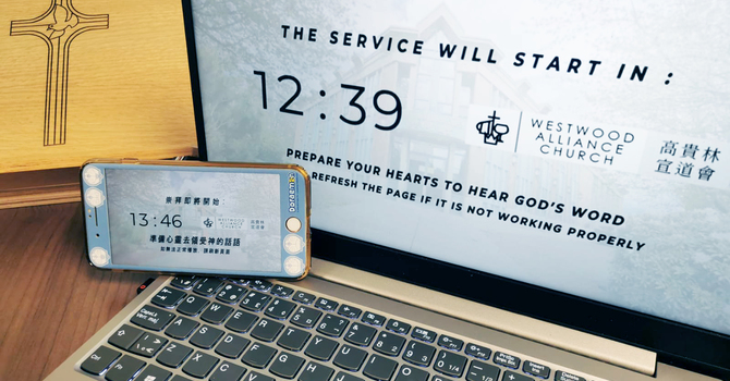 Online / In-Person  Worship services update