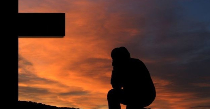 Doctrine of Forgiveness