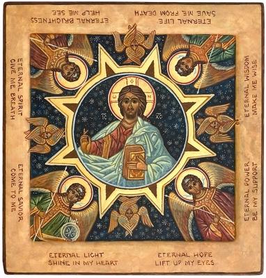 The Cornerstone of Christ's Church