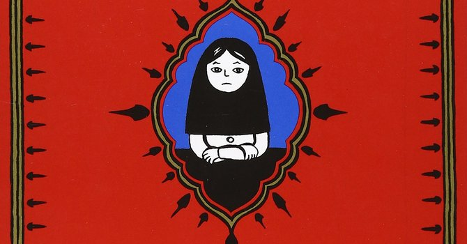 Persepolis: The Story of a Childhood, - Mistin Wilkinson image