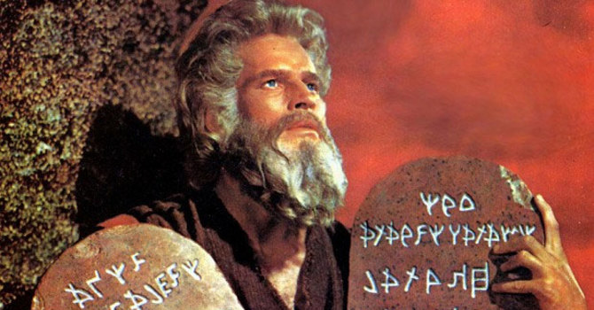 Exodus 20:1-21 ~ The Ten Commandments image