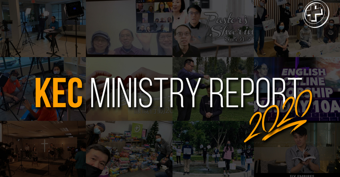 KEC Ministry Report 2020 image