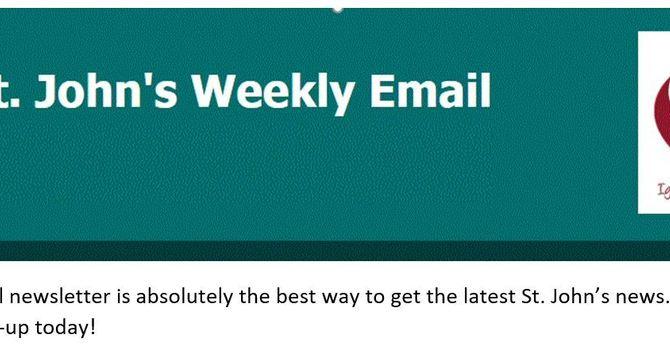 December 21st E-Mail News image