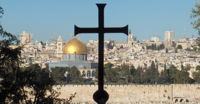A Trip To The Holy Land - May 5-15, 2017 image