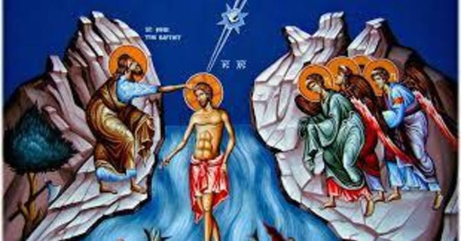 The Feast of the Theophany of Christ image