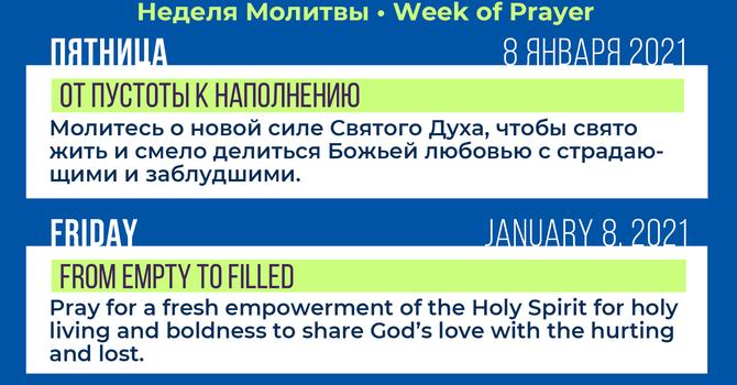 Week of Prayer. January 3-9, 2021