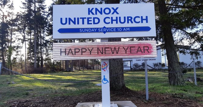 New Knox Sign