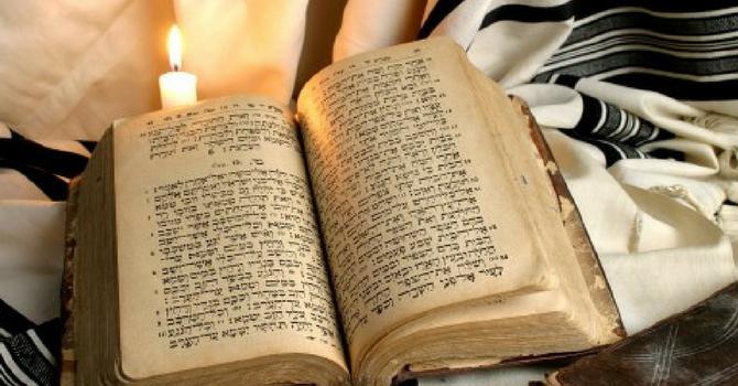 The ten commandments image