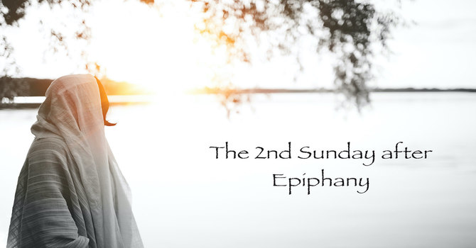 2nd Sunday after Epiphany