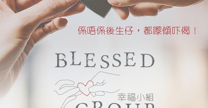 BlessedGroup