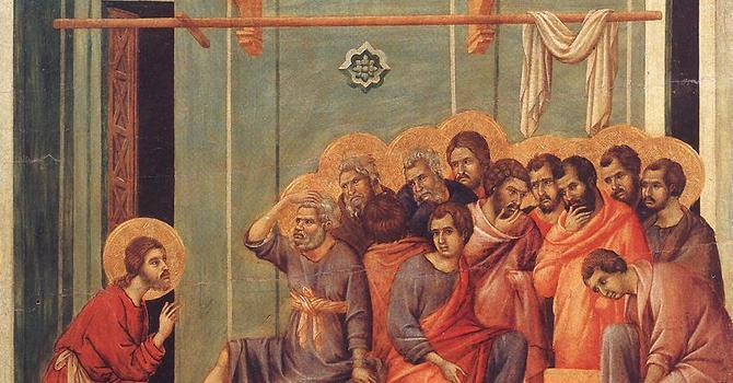 Unpacking Sunday's Sermon: Jesus Washes Feet image