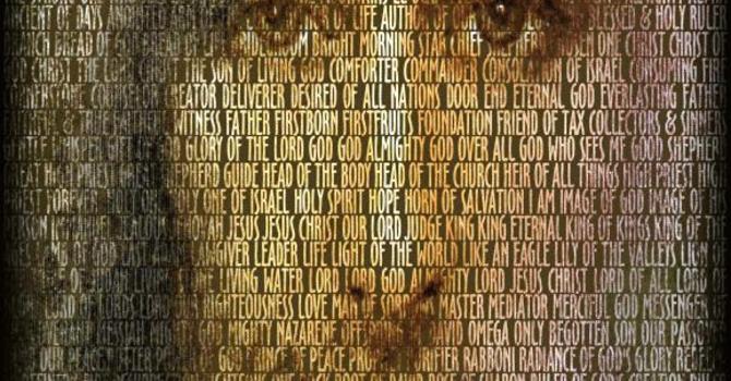 Karen Hollis Sermon - Mark 8: 27 - 38 image