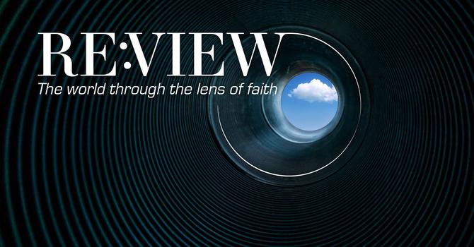 RE:VIEW | Isolation | Ephesians 2:11-22