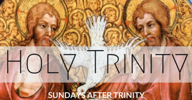 Torturous God? — 9th Sunday after Trinity