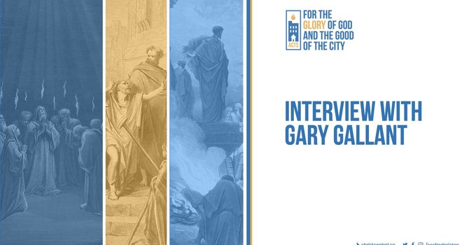 Interview With Gary Gallant