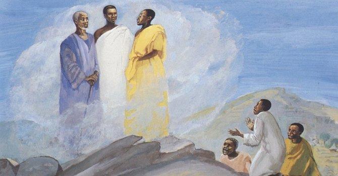 Transfiguration - 14 February 2021