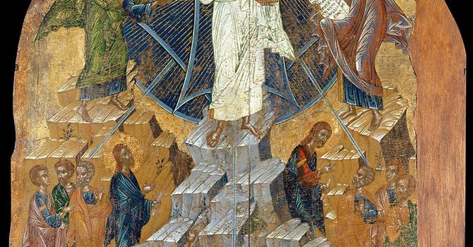 Jesus' Transformation