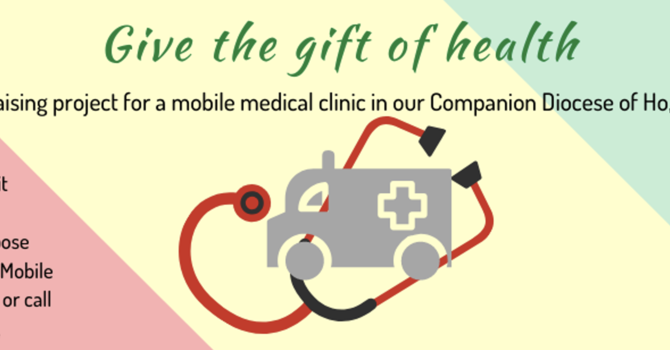 Give the Gift of Health image