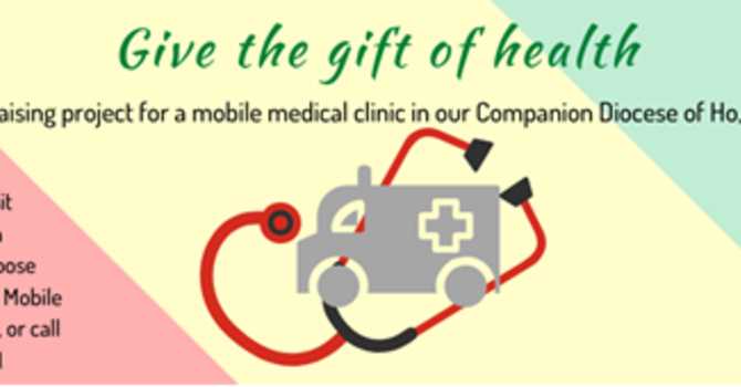 Support the Diocese of Ho Mobile Medical Clinic image