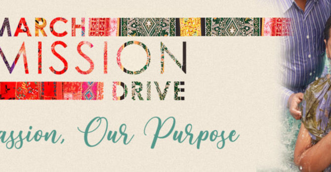 March Mission Drive - 2021