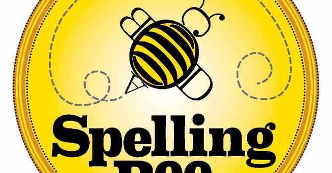 Spelling Bee Word List image