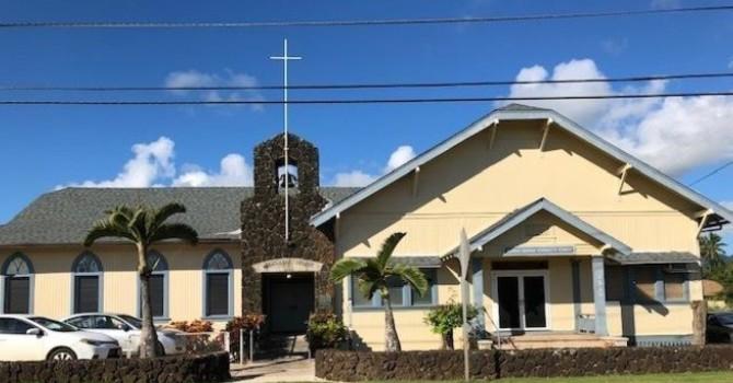Kapa'a United Church of Christ image